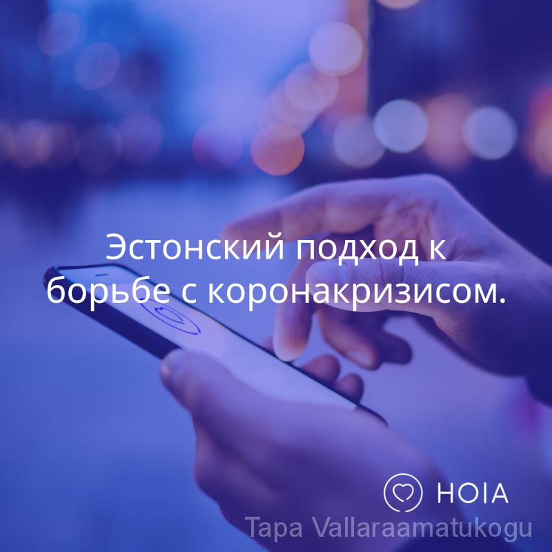 6_HOIA_RUS_07