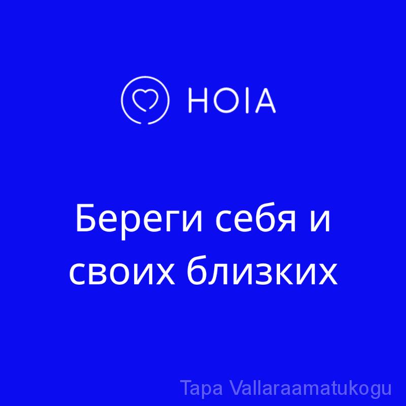 7_HOIA_RUS_05