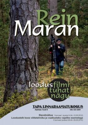 Rein Marani näituse plakat