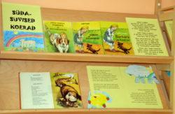 """Raamatunäitus """"Südasuvised koerad"""""""