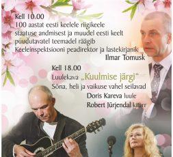(Eesti) 110 aastat esimesest eesti kirjakeele konverentsist Tapal