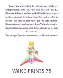 """Raamatuväljapanek """"Raamatul on juubel: """"Väike prints"""" 75"""""""