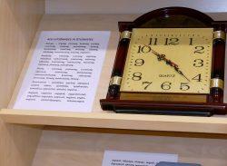 """Näitus """"Sõna """"aeg"""" eestlase keeles ja meeles"""""""