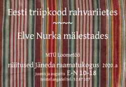 """Käsitöönäitus """"Eesti triipkood rahvariietes"""""""