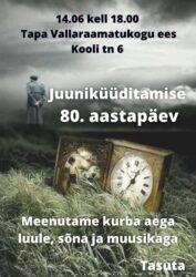 80 aastat juuniküüditamisest